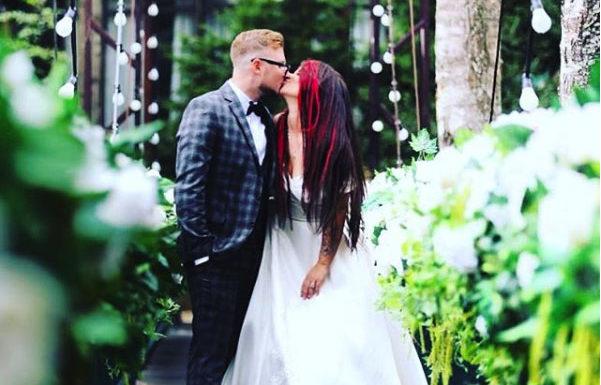 Бьянка вышла замуж