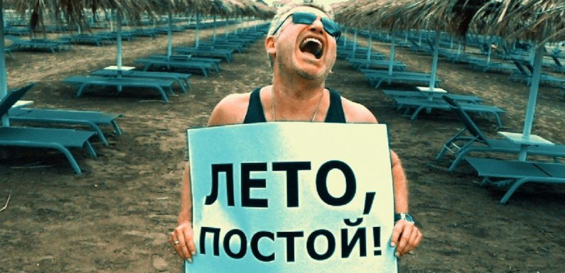 Леонид Агутин снял клип на песню Цоя