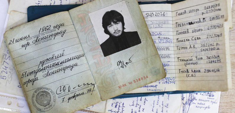 Паспорт Виктора Цоя продан за 9 млн рублей