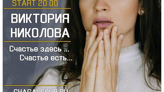 Воспитанница Киркорова представит свою сольную программу «Хочу и буду»